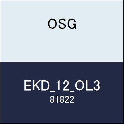 OSG キーミゾ用エンドミル EKD_12_OL3 商品番号 81822