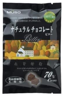 ■【ムソー】(むそう)ナチュラルチョコレート・ビター60g  ※冬期限定品 ※無農薬・無化学肥料カカオ