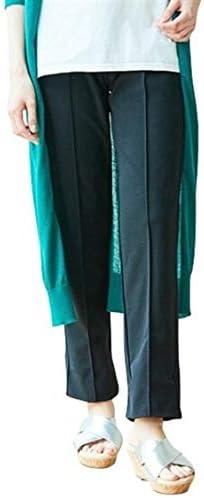 [nissen(ニッセン)] スリム ストレート パンツ 大きいサイズ レディース