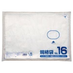 (まとめ) クラフトマン 規格袋 16号 ヨコ340×タテ480×厚み0.03mm HKT-088 1パック(100枚) 〔×20セット〕 B01NBNEX9A
