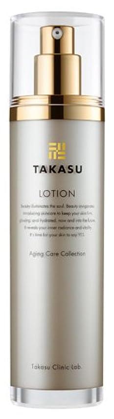 ガイド不誠実フラフープタカスクリニックラボ takasu clinic.lab タカス ローション(TAKASU LOTION)〈化粧水?ローション〉