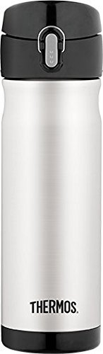 Thermos 16 Ounce Stainless Steel Commuter Bottle, (Nissan Thermos Mug)