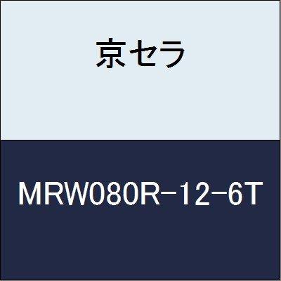 京セラ 切削工具 カッター MRW080R-12-6T  B079XZT4RS