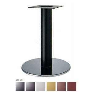 e-kanamono テーブル脚 ソフトS7390 ベース390φ パイプ76.3φ 受座240x240 ステンレス/塗装パイプ AJ付 高さ700mmまで こげ茶(日塗工09-30D近似) B012CF3QSSこげ茶(日塗工09-30D近似)