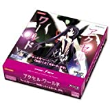 , Is not it? Want to ......_ acceleration _to destination more, boy Ranobe ~ trading card ~ Dengeki Bunko Hen ~ Accel World BOX (japan import)