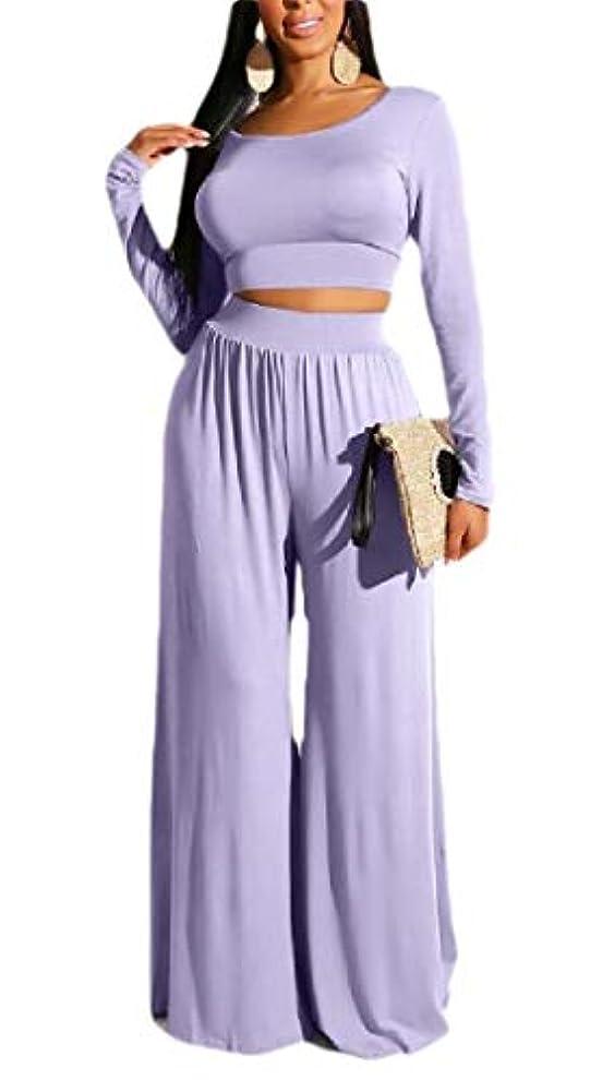 追記累計レンドmaweisong Women Long Sleeve Crop Top + High Waist Wide Leg Pants Jumpsuits