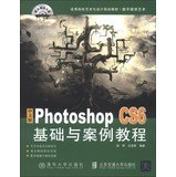 Download Chinese version of Photoshop CS6 tutorial colleges based and case planning materials Art & Design Digital Media Arts ( With Multimedia CD 1 )(Chinese Edition) pdf epub