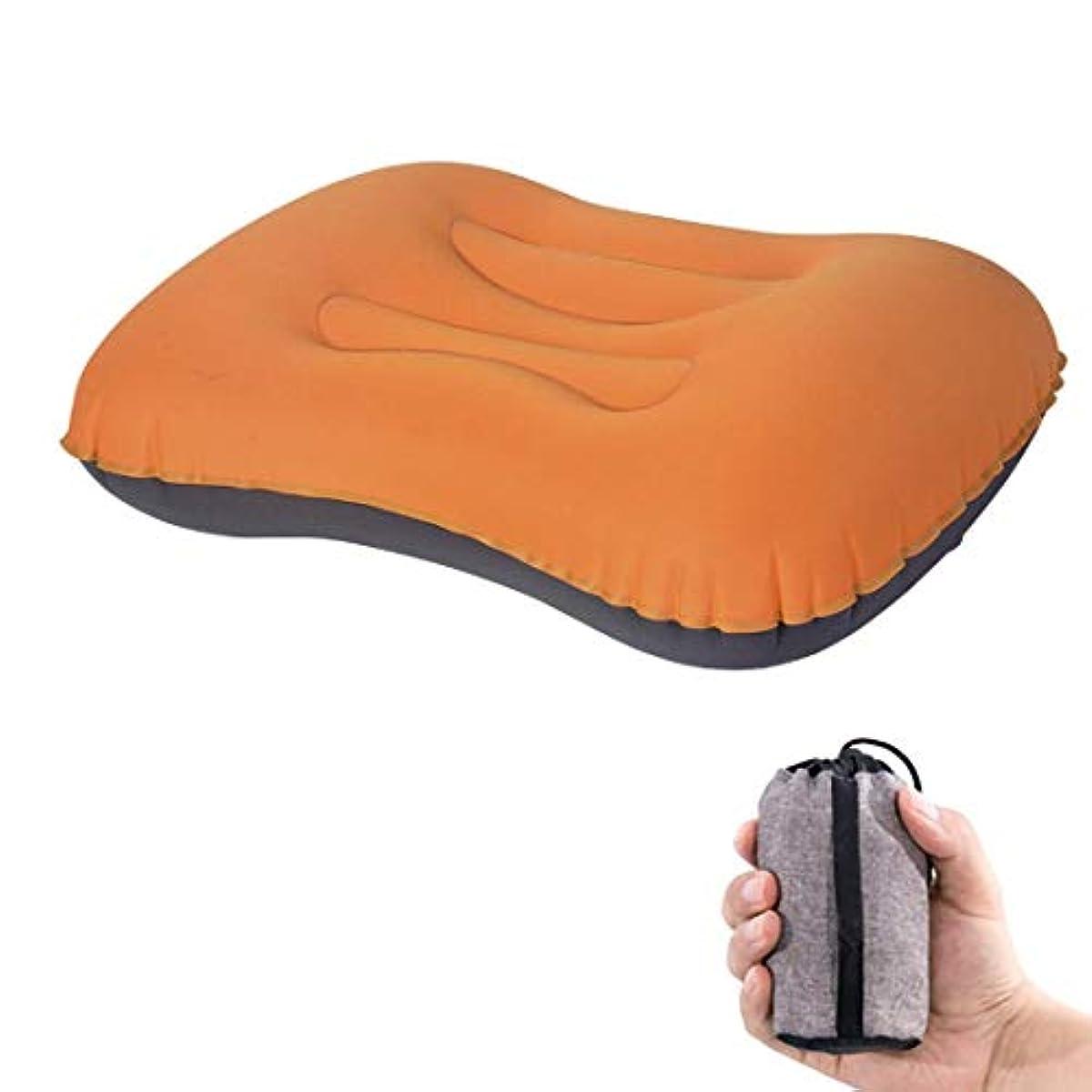 [해외] ALEDY 에어 pillow 여행용 침초경량 콤팩트 부드럽 운반 쉽 여행 캠프 아웃도어 하이킹 수면 용사무실 차비행기 쿠션 수납 봉투 첨부