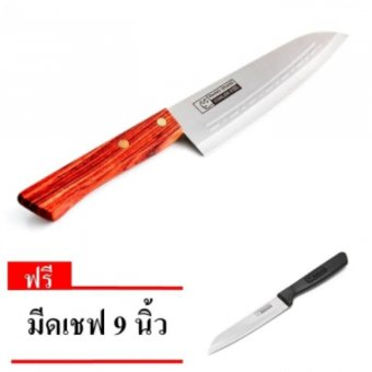 Rhino Brand Kitchen knife with wooden handle Utility Knife 7 inch No.73A9. Free 9 inch chef knife.