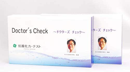 Doctor's Check Set of Two x 2 Boxes A Test kit That Measures The Level of oxidative Stress in The Body (Taro Shirakawa, Doctor of Medicine, Supervisor)