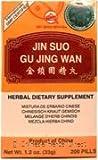 Jin Suo Gu Jing Wan, 200 ct, Min Shan