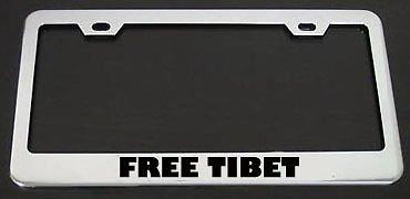 Free Tibet Chrome Metal License Plate Frame New Perfect for Men Women Car garadge Decor - New Seibon Carbon Fiber