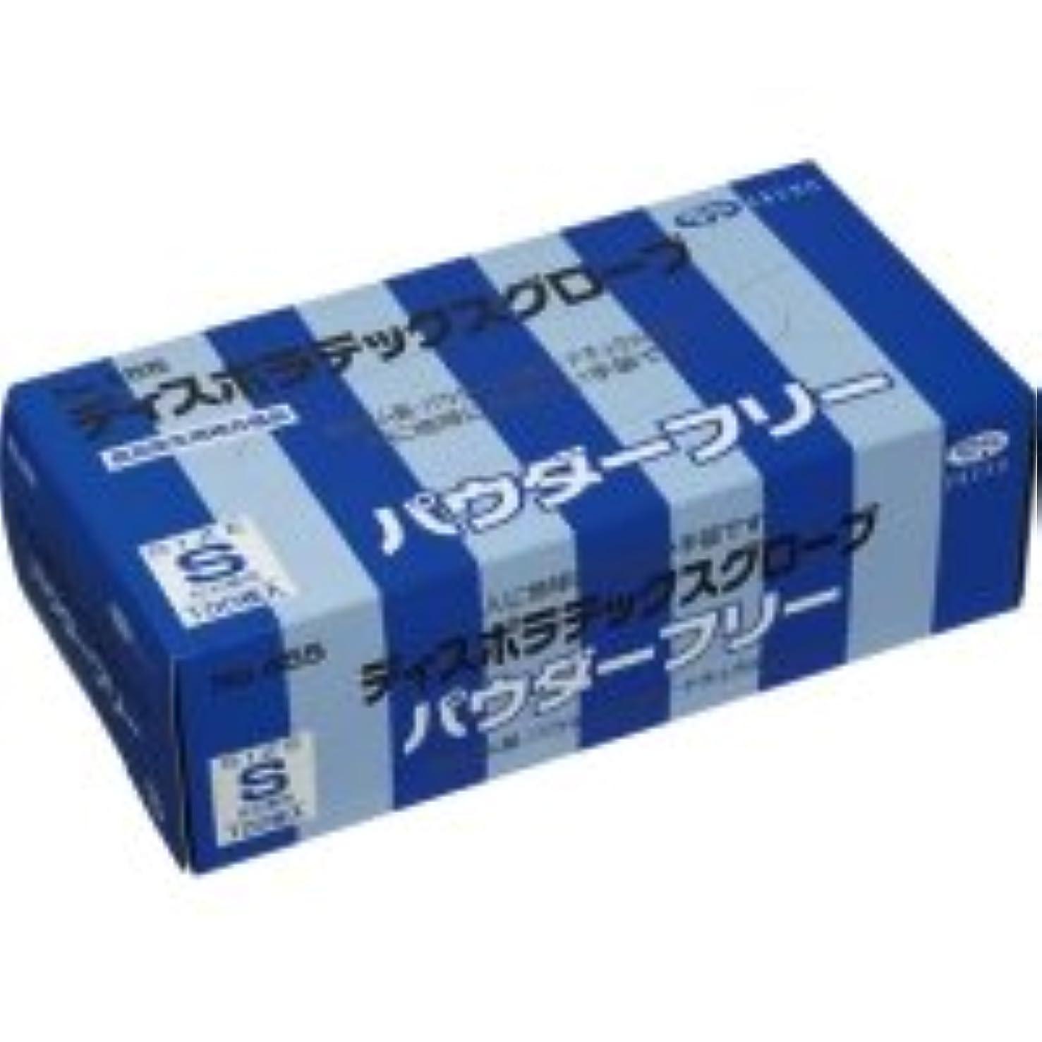 徹底的に平和な冗談でエブノ ディスポラテックスグローブ No.455 パウダーフリー S 1箱(100枚)
