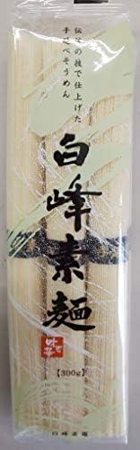 乾麺 新 白峰 素麺 ソーメン 300g×30P ( P50g×6本 ) 業務用 そうめん