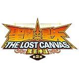 聖闘士星矢 THE LOST CANVAS 冥王神話 第2章 全6巻セット [マーケットプレイス DVDセット]