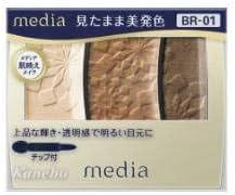 【カネボウ】 メディア グラデカラーアイシャドウ WN-01