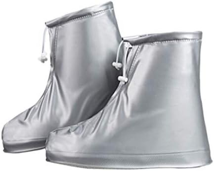 男性と女性ノンスリップ厚手の耐摩耗レインブーツレインブーツセットの防水雨の日の滑り止め防水靴カバー