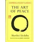 The Art of Peace (Shambhala Pocket Classics) (Paperback) - Common