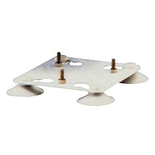 Maxview Omnimax Aerial Suction Pad (One Size) (White) by Maxview