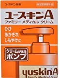 YuskinA | Body Cream | Pump 260g (Japan Import)