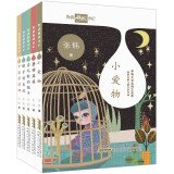 Read Online The sea monster small note (SET full five)(Chinese Edition) PDF