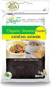 [Xongdur Organic Sesame powder Healthfully Delicious Organic Cereal.] (Bit O Honey Costume)