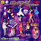 I saw that I Ai Yori Aoshi maid Corps on SR series Rondo Robe collection capsule figure normal seven set Komugi
