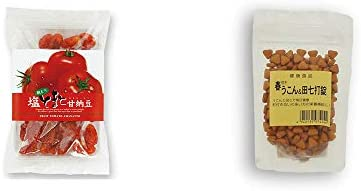 [2点セット] 朝どり 塩とまと甘納豆(150g)・春咲き うこん&田七打錠(70g(250mg×280粒))