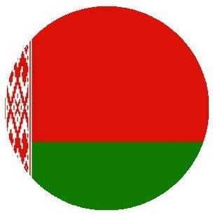 Amazon.com: Belarus Flag Round Coasters - Set of 4: Kitchen & Dining