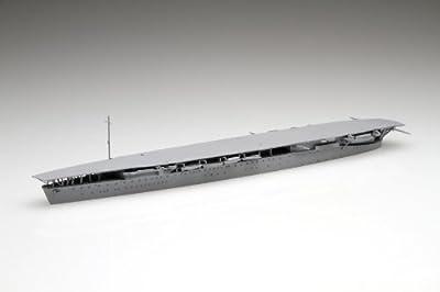IJN Aircraft Carrier Hosho 1944 (Plastic model)