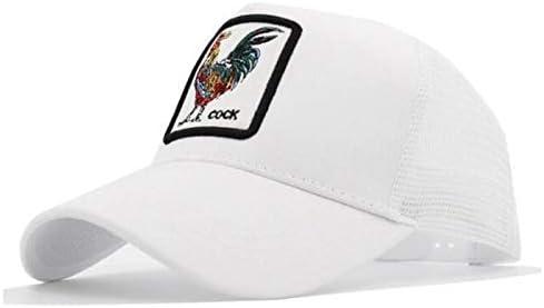 Gorra Visera Curva Trucker Animal Gallo Blanca: Amazon.es: Ropa y ...