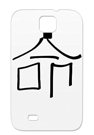 Anti Drop Retro Spicer Symbol For Symbols Shapes Destiny Cool