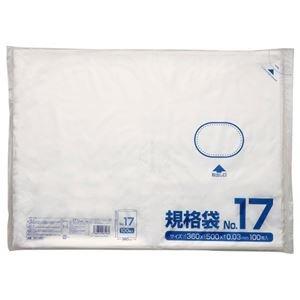 (まとめ) クラフトマン 規格袋 17号 ヨコ360×タテ500×厚み0.03mm HKT-089 1パック(100枚) 【×20セット】 生活用品 インテリア 雑貨 文具 オフィス用品 袋類 ビニール袋 top1-ds-1581746-ah [簡素パッケージ品] B06XQVQ11D