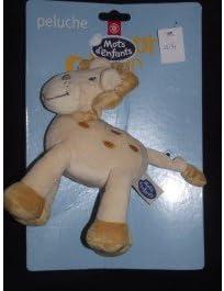 x Autres 2634 Doudou mots d enfants lion mots d enfants jaune beige neuf