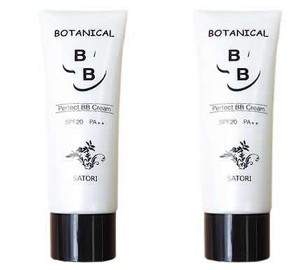 潜在的なはげ遠足SATORI BOTANICAL BB クリーム 50g×2本セット