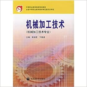 Beste Ebooks 2014 herunterladen secondary vocational education in national planning materials: mechanical processing technologies (machining technology professionals )(Chinese Edition) PDF PDB 7040109018