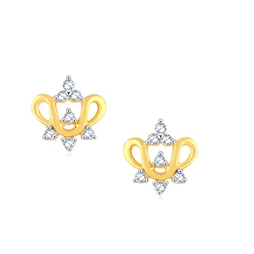 0.167 Ct Diamond Earrings - 2