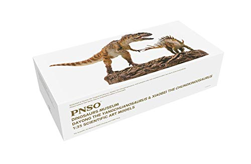 PNSO Dinosaur Museums Series Dayong The Yangchuanosaurus and Xiaobei The Chungkinggosaurus 1:35 Scientific Art Models by PNSO (Image #5)