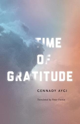Time of Gratitude by New Directions