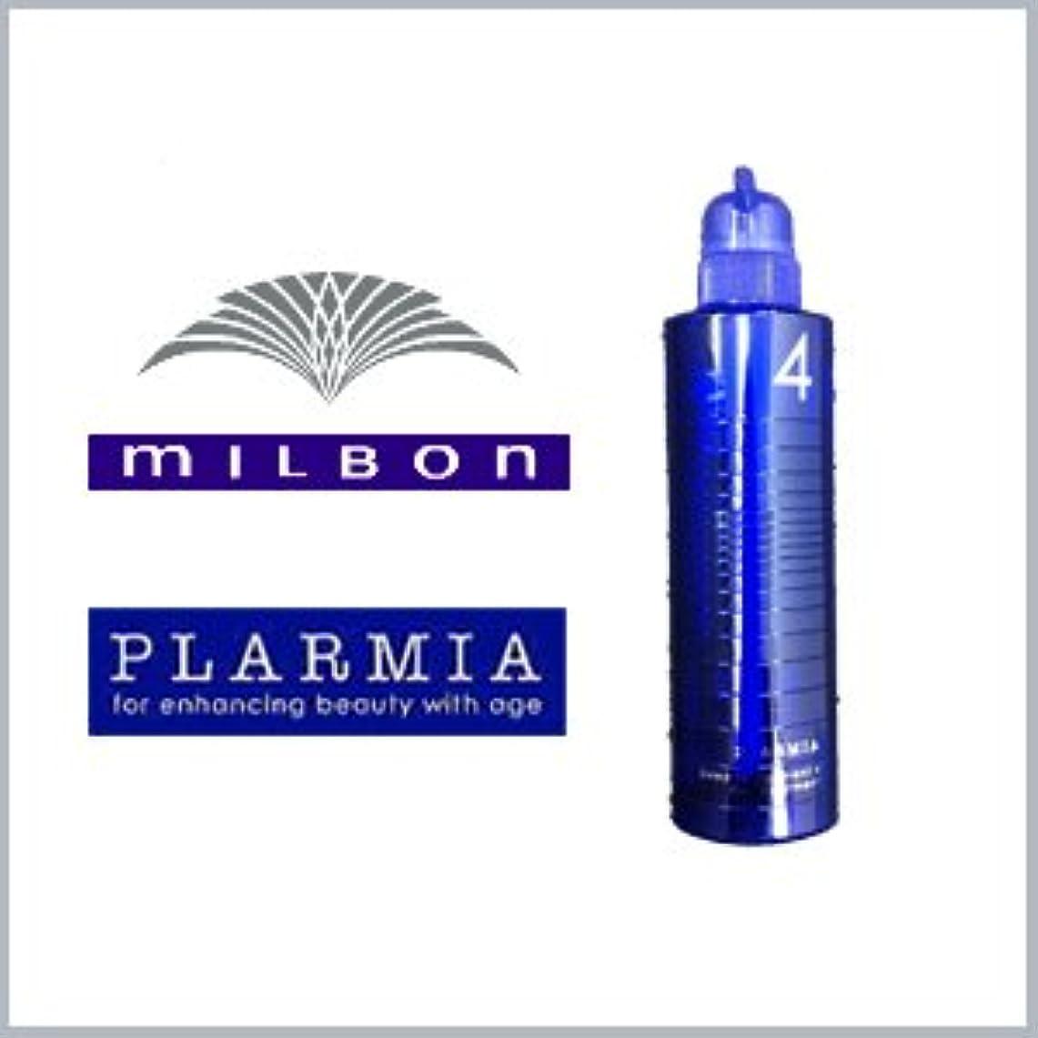 比較的ペン盆ミルボン プラーミア ディープエナジメント4 空容器 500g