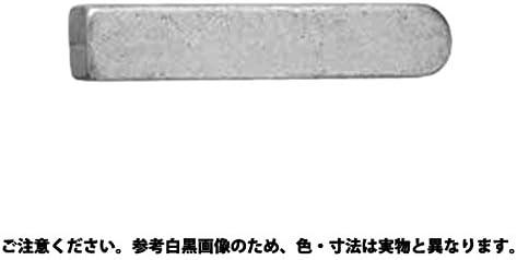 新JIS 片丸キー(姫野製) 材質(S45C) 規格(14X9X45) 入数(100)