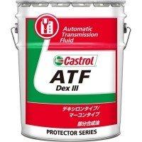 カストロール ATF DexIII デキシロン/マーコン DEXRON-R III-H適合 部分合成油 20L B00K76JO3G