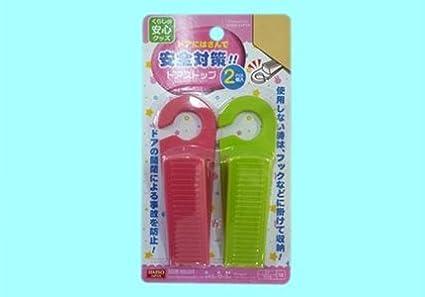 Decorative Door Stops with Hooks Holders Rubber Door Wedges Daiso Premium Door Stopper 2 Pack Pink//Green