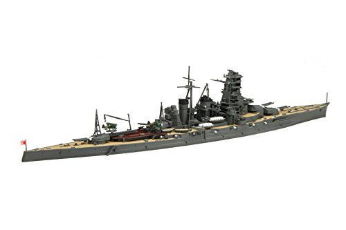 ('16 1/700 specialized series No.83 Japanese Navy battleship Kongo fast Showa (1941) (japan import) by Fujimi Model)