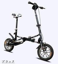 12インチ折りたたみ自転車 折畳自転車 おりたたみ自転車 MTB おりたたみ自転車W888 B00QA17KC4 一体版B ブラック 一体版B ブラック