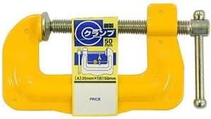(業務用50個セット) H&H 鋼製Cクランプ/締め具 【50×25mm】 C-5025 イエロー(