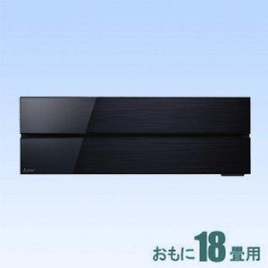 三菱 【エアコン】霧ヶ峰Styleおもに18畳用 (冷房:15~23畳/暖房:15~18畳) FLシリーズ 電源200V (オニキスブラック) MSZ-FL5618S-K   B076V6JDD9