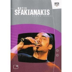 sfakianakis-notis-1992-2001-hits-on-dvd