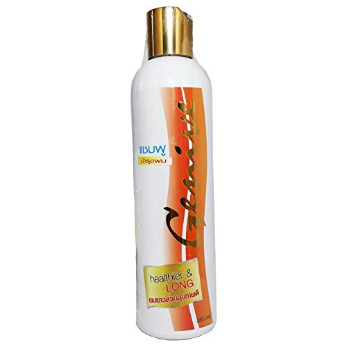 1 X Genive Long Hair Fast Growth Shampoo Helps Your Hair ...