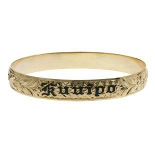 Bracelets Heirloom Gold (Hawaiian Heirloom 14K Yellow Gold Custom Ku'uipo 10mm Enameled Bracelet (8 Inches))